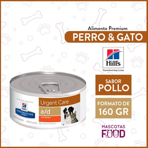 Alimento húmedo para Perro y Gato Cuidados Urgentes Hill's sabor Pollo 160grs. 1